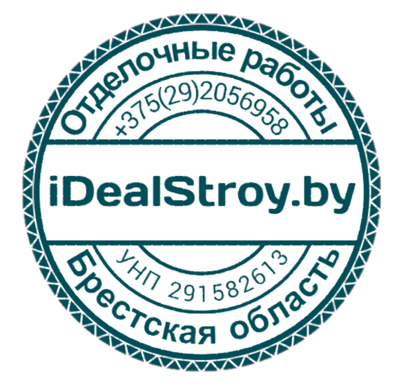 iDealStroy.by